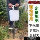 播種器 果樹施肥器農用施肥工具施肥機追肥器施肥神器鐵鍬施肥機器追肥槍 全館免運