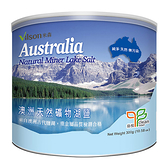 米森~澳洲湖鹽300公克/罐