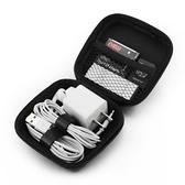 耳機收納包數據線收納盒充電器盒子大小迷你便攜袋數碼整理保護套 時尚小鋪