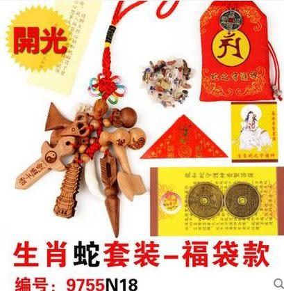 桃木劍桃木斧子銅錢文昌筆平安符袋葫蘆木雕挂件 兒童寶寶保平安