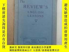 二手書博民逛書店THE罕見REVIEW`S ENGLISH LESSONS 英語