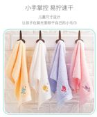 兒童毛巾純棉竹纖維小方巾家用