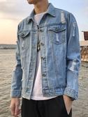 牛仔外套破洞牛仔外套男韓版學生帥氣衣服潮流寬鬆春秋季潮牌港風網紅夾克 新品