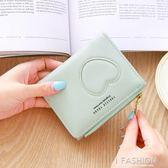 小錢包女短款迷你零錢袋折疊個性拉鍊  可愛薄簡約韓版時尚百搭復古-Ifashion