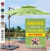 遮陽傘太陽傘庭院傘折疊羅馬傘大號防曬擺攤商用四方型沙灘傘 YXS小宅妮