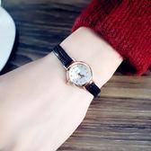 聖誕節交換禮物-韓國小錶女簡約休閒細帶手錶皮帶復古韓版女士手錶