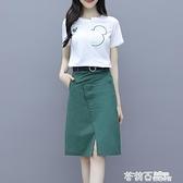 2021夏季新款氣質名媛套裝裙子女時尚t恤 包臀半身裙兩件套連衣裙 茱莉亞
