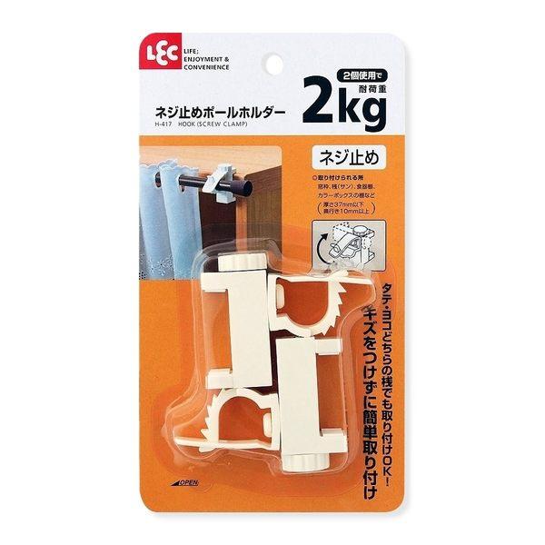日本 LEC 扣鎖式窗簾桿專用掛勾(1包2枚裝)