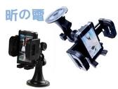 [富廉網] 齒輪型汽車手機架百變手機座GPS導航支架可調節360度百變形吸盤式導航架