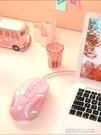 前行者有線游戲粉色滑鼠靜音機械電競宏女生可愛文藝辦公家用筆記本電腦台式滑鼠