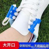 磁力鞋扣 運動鞋扣 磁性磁力磁鐵鞋扣 快速不用綁懶人鞋扣 免系鞋帶  瑪麗蘇