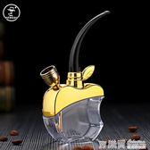 創意水煙壺水煙斗煙絲斗捲煙兩用過濾清洗型煙鍋煙袋水煙筒煙具