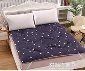 床墊1.8m床褥子1.5m加厚地鋪墊被學生宿舍雙單人0.9米1.2m榻榻米   多莉絲旗艦店YYS
