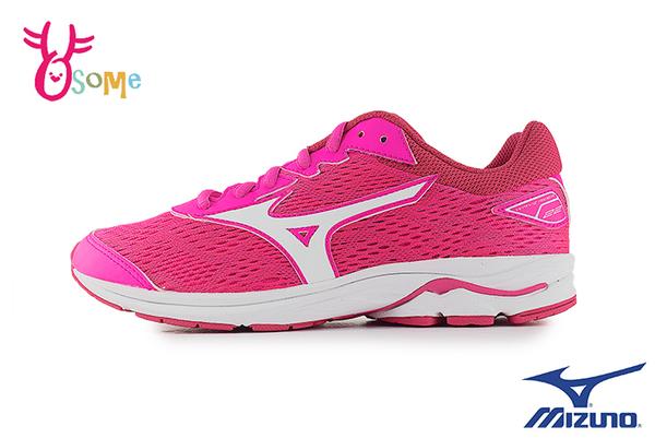 Mizuno 美津濃 大童 成人女款 WAVE RIDER 22 JR 慢跑鞋 運動鞋 H9244#粉紅◆OSOME奧森鞋業