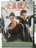 挖寶二手片-G04-019-正版DVD-電影【女巫獵人】-傑瑞米雷納 潔瑪雅特頓(直購價)