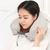 U型枕頭護頸枕靠枕頸椎枕脖子U形枕午睡學生U枕飛機枕旅行枕 童趣潮品