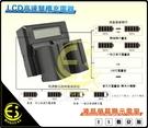 ES數位 台中 Sony F750 F730 F960 F970 F990電池專用 液晶顯示 快速雙槽 高速充電器 雙充