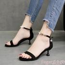 中跟涼鞋 涼鞋女夏天2021新款細跟小跟中跟低跟3cm一字帶爆款高跟鞋5cm法式 suger