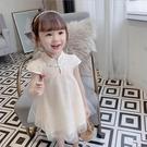 甜美刺繡紗質旗袍洋裝 短袖洋裝 連身洋裝 連衣裙 洋裝 女童 連身裙 紗裙洋裝 橘魔法