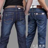 牛仔長褲 春夏款商務牛仔褲男褲子直筒寬鬆薄款休閒褲子夏天青年長褲土 小艾時尚