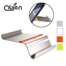 Obien歐品漾iStand時尚雙角度兩用型手機/平板電腦展示座/置放架(可放Pad /Smartphone)