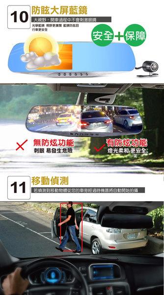 【拚業績 下殺再加贈10米線】 雙鏡頭 倒車顯影 後視鏡行車記錄器 適合中大型貨車專屬機款