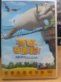 影音專賣店-P05-087-正版DVD*動畫【荷頓奇遇記】-冰原歷險記製作群