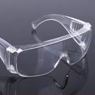 【DH218】透明護目鏡 安全防護鏡(台...