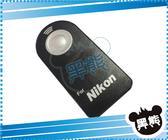 黑熊館Nikon J3 D5300 D5500 D7100 D7200  MLL3 ML L3 紅外線遙控器