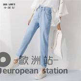 牛仔長褲/女裝韓版高腰寬鬆直筒褲顯瘦百搭哈倫褲九分褲「歐洲站」