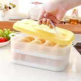 廚房塑料雙層雞蛋保鮮收納盒 創意便攜冰箱收納保鮮盒雞蛋儲存箱  居家物語