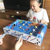桌上足球桌面雙人親子游戲臺皇冠玩具木質四桿兒童生日禮物3-8男 新年禮物