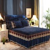(聖誕交換禮物)珊瑚絨法萊絨蕾絲床裙單件1.5/1.8米加棉床罩三件套加厚防滑床套