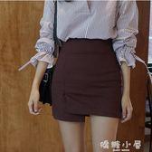 春夏短裙女2018新款韓版chic高腰包臀不規則半身裙一步a字裙包裙 嬌糖小屋
