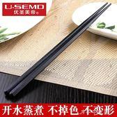 筷子家庭裝合金筷日式尖頭筷韓式筷子套裝餐具10雙消費滿一千現折一百