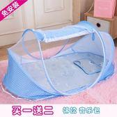嬰兒蚊帳罩免安裝可折疊寶寶防蚊床蒙古包兒童蚊帳新生蚊帳0-3歲