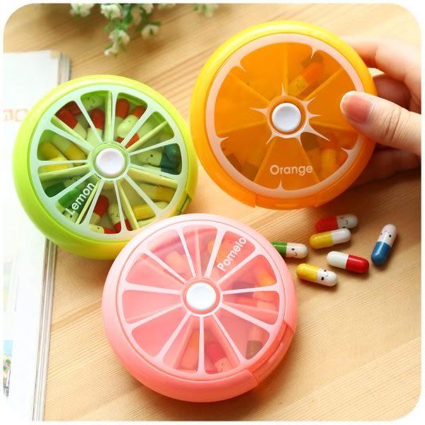 【01199】 水果造型藥盒 分裝盒 便攜旋轉一周分藥盒分裝盒 七分格迷你收納盒