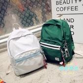 後背包 2019新款雙肩包日韓版牛津紡尼龍包簡約休閒旅行背包時尚學生書包 7色