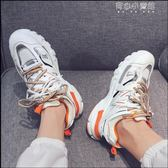 運動鞋 新款男鞋春季韓版潮流運動跑步休閒男士潮鞋百搭老爹網紅板鞋 育心小賣館
