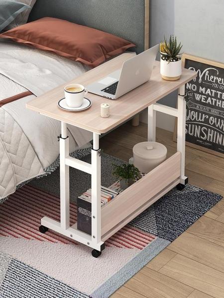 電腦台式家用桌行動書桌臥室升降床邊桌租房簡約長方形寫字小桌子 ATF 夏季狂歡