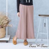【Tiara Tiara】激安 百摺鬆緊腰裸踝寬褲裙(鮭魚紅/藏青/藻綠)