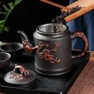 茶壺 宜興紫砂壺不銹鋼過濾茶壺大容量花茶...