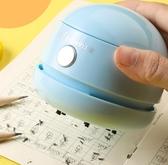 迷妳可充電桌面吸塵器電動清理吸灰機學生用品便攜清潔神器 潮流前線