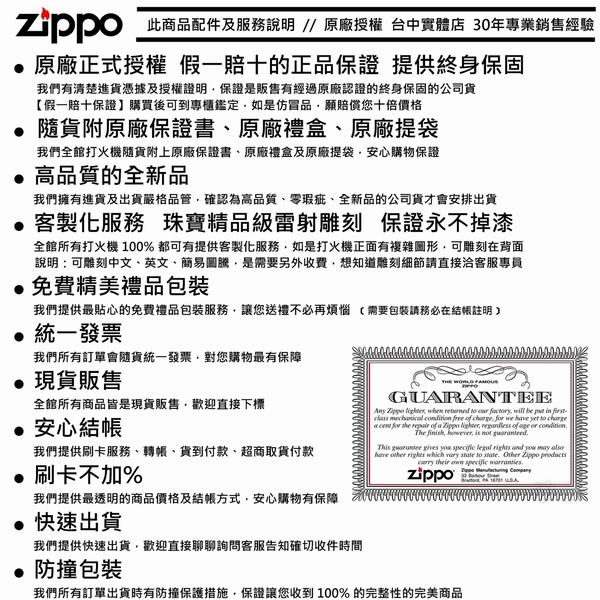 【寧寧精品】Zippo 原廠授權台中30年旗艦店 終身保固 防風打火機 雙面鎧甲加厚威尼斯 4480-1