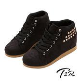 【韓國T2R】鉚釘時尚內增高短筒靴 黑 ↑8cm(5600-0104)