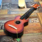吉他玩具 兒童里初學者可彈奏仿真樂器玩具男女孩禮物23寸音樂小吉他 俏女孩