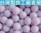 幼之圓~台灣製~7公分加厚款~新款馬卡龍淺紫色~海洋球/波波球~遊戲彩色球~兒童球池球~SGS認證