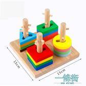 四柱積木寶寶智力木質四套柱積木玩具