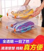 放鞋裝鞋的透明鞋盒鞋櫃塑料鞋盒子鞋子收納神器省空間整理收納盒 韓語空間