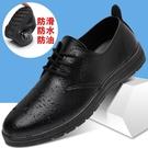 工作鞋 【橡膠底】男士休閑皮鞋男透氣黑色...
